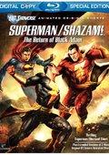 DC展台:超人与沙赞之黑亚当归来 海报