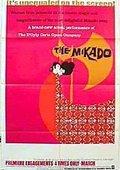 The Mikado 海报