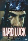 Hard Luck 海报