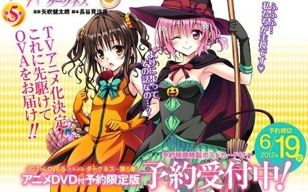 出包王女darkness OVA图片