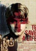 拯救生命 海报
