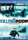 杀人房间 海报