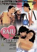 Raju Ban Gaya Gentleman 海报