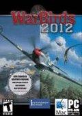 空戰英雄2012