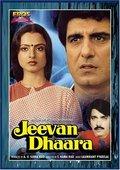 Jeevan Dhaara 海报