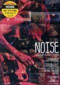 Noise 海报