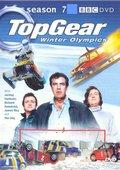 top gear 7