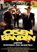Olsen-banden møter kongen og knekten 海报