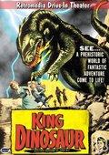 King Dinosaur 海报