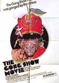 The Gong Show Movie 海报