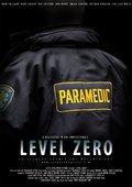 Level Zero 海报