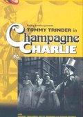 Champagne Charlie 海报