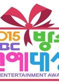 2015MBC演艺大赏 海报