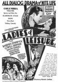 Ladies of Leisure 海报