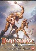 Deathstalker 海报