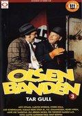 Olsen-banden tar gull 海报