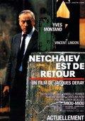Netchaïev est de retour 海报