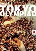 东京奥林匹克 海报