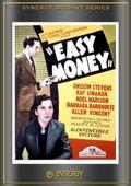 Easy Money 海报