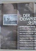 奥林匹克的夏天 海报