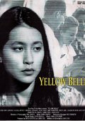Yellow Belle 海报