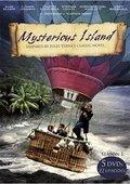 神秘岛 海报