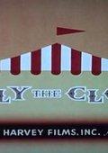 Jolly the Clown 海报