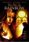 Black Rainbow 海报