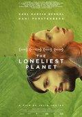 最寂寞的星球