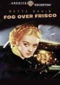 Fog Over Frisco 海报
