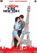 伦敦 巴黎 纽约 海报