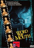 Word of Mouth 海报