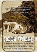 Ed & Vern's Rock Store 海报