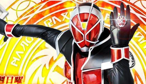 假面骑士Wizard Kamen Rider Wizard 动漫图片 动漫壁纸