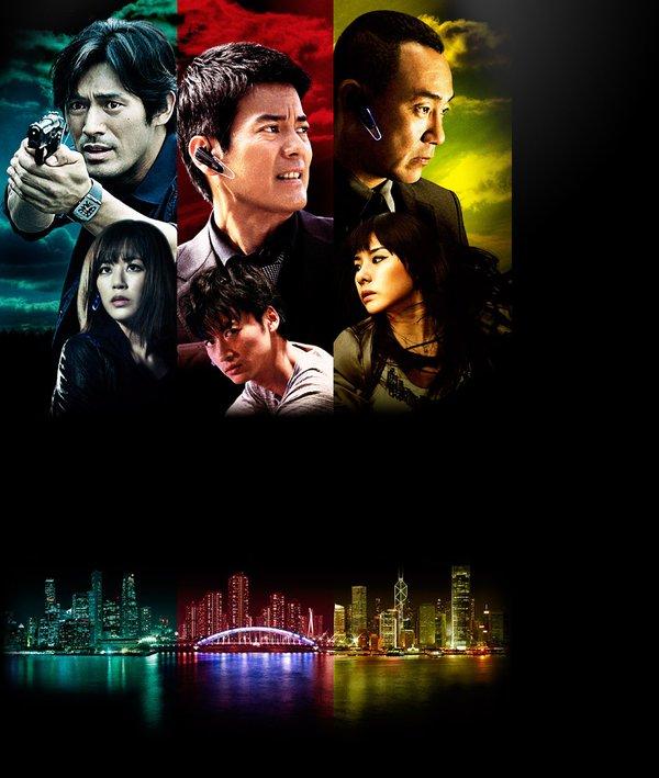 六个陌生人(Strangers 6) - 电视剧图片 | 电视剧