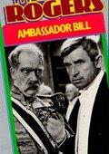 Ambassador Bill 海报