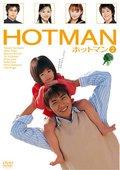 HOTMAN 第一部 海报