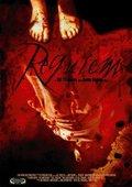 Requiem 海报