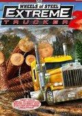 18輪大卡車:極限卡車司機2