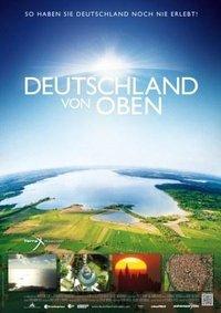 鸟瞰德国第二季