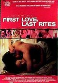 First Love, Last Rites 海报
