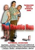 The Shuttle Run 海报