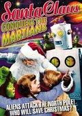 圣诞老人征服火星人 海报