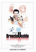 Brescia uccide 海报