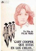 Gary Cooper, que estás en los cielos 海报