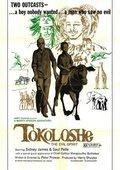 Tokoloshe 海报