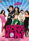 Apna Sapna Money Money 海报