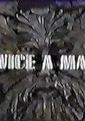 Twice a Man 海报