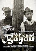 Mound Bayou 海报