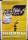 Buddha 海报